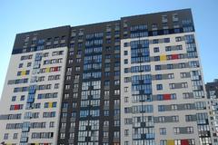 Минстрой Российской Федерации запланировал создание единого реестра собственников жилья