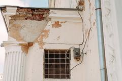 Сведения об аварийных домах будут публиковать в Едином государственном реестре недвижимости