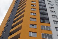В Минэкономразвития решение о продлении льготной ипотеки назвали выстраданным