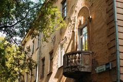 В России из-за роста цен на стройматериалы не провели половину конкурсов на капремонт домов
