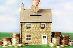 Ликвид или неликвид? Определяем плюсы и минусы своей недвижимости