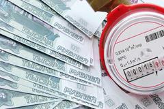 Коммунальный вопрос – рост тарифов: прогнозы и перспективы