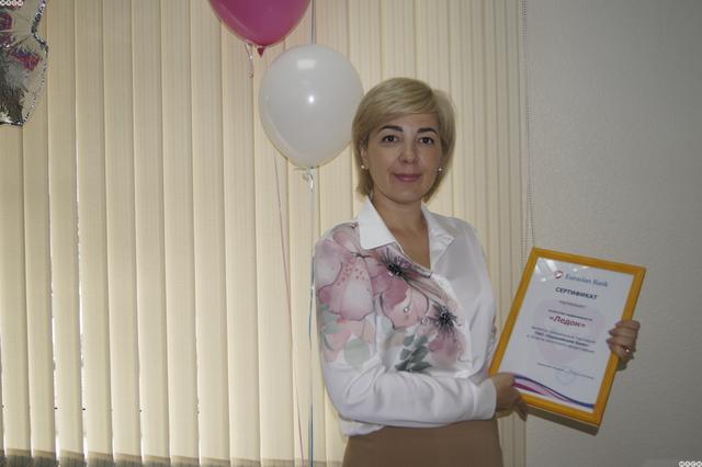 Взять кредит в евразийском банке казахстана