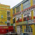 Офисное помещение,  ул. Дзержинского, 29