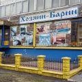 Торговая площадь/Магазин, УЛ. ВОРОВСКОГО, 172