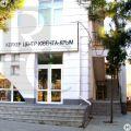 Офисное помещение, ВАКУЛЕНЧУКА, 33А