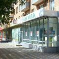 Торговая площадь/Магазин, ПР-КТ. ЛЕНИНА, 6