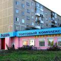 Торговая площадь/Магазин, УЛ. ВАЙНЕРА, 53
