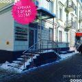 Торговая площадь/Магазин,  ул. Л.Толстого, 114 кБ