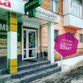 Торговая площадь/Магазин, ПР-КТ. ЛЕНИНА, 80