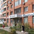Торговая площадь/Магазин, УЛ. ПЛЕХАНОВА, 45А