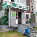Площадь свободного назначения, УЛ. МОЛОКОВА, 46