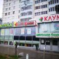 Торговая площадь/Магазин, Зорге 67