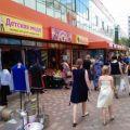 Торговая площадь/Магазин, УЛ. КОНЕВА, 2