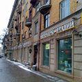 Торговая площадь/Магазин, ПР-КТ. ЛЕНИНСКИЙ, 25