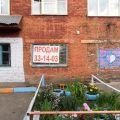 площадь свободного назначения,  ул. Красноармейская, 114