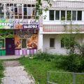 торговую площадь/магазин, УЛ. ДИНАМОВСКАЯ, 130