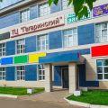 площадь свободного назначения,  ул. Гагарина, 17