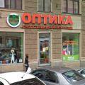 торговую площадь/магазин,  пр-кт. Лиговский, 57-59