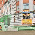 площадь под общепит/досуг, УЛ. ГЕРЦЕНА, 65