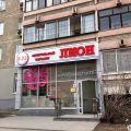 торговую площадь/магазин, УЛ. СУРИКОВА, 50