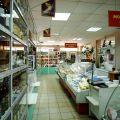 торговую площадь/магазин, Н.М. Ядринцева,