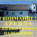 склад/производство, ул. Советская,