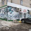 торговую площадь/магазин,  ул. 50 лет Октября