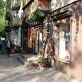 торговую площадь/магазин, Дзержинского,
