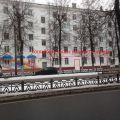 торговую площадь/магазин, Ленина проспект,