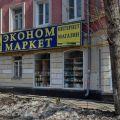 торговую площадь/магазин, Сходненская,