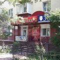 торговую площадь/магазин, УЛ. КРАСНЫЕ ЗОРИ, 38