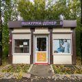 торговую площадь/магазин, ПР-КТ. СВОБОДНЫЙ, 29А