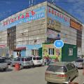 торговую площадь/магазин, УЛ. ДОВАТОРА, 11