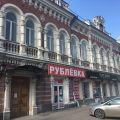 площадь свободного назначения, УЛ. МОСКОВСКАЯ, 81