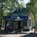 торговую площадь/магазин, Волгоградская 37а,