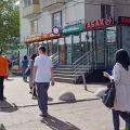 готовый бизнес, Волгоградский проспект,