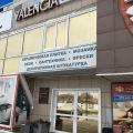 торговую площадь/магазин,  ул. Конева, 14