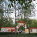 площадь свободного назначения,  пр-кт. Ленина, 177