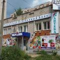 офисное помещение,  ул. им Петрова, 39а
