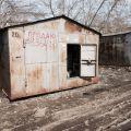 Металлический гараж, ул. Блюхера