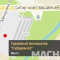 Металлический гараж,  ул. Сибиряков-Гвардейцев