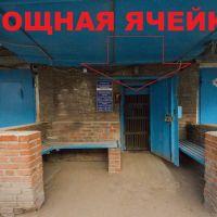 Капитальный гараж,  ул. Сулеймана Стальского, 6/3-фото12