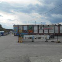 Капитальный гараж,  ул. Начдива Онуфриева, 55-фото3