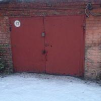 Капитальный гараж,  ул. Красногвардейская, 65-фото4