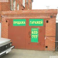 Капитальный гараж,  ул. Пранова, 4-фото1