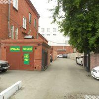 Капитальный гараж,  ул. Пранова, 4-фото2