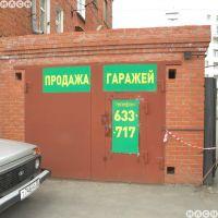 Капитальный гараж,  ул. 10 лет Октября-фото1