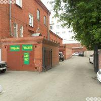Капитальный гараж,  ул. Пушкина-фото1
