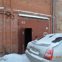 Капитальный гараж,  ул. Рокоссовского, 9-фото3